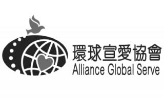 Alliance Global Serve