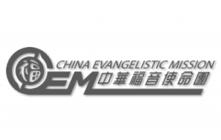 China Evangelistic Mission